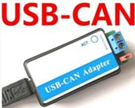 USB-CAN Adapter USB2CAN Debugger CAN Bus Analyzer