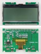 20PIN SPI COG 12864 Graphic LCD Module ST7567
